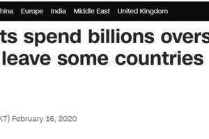 不让中国人入境?美、澳大学或因此损失数十亿美元……