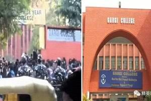 印度女学生遭集体性骚扰,施暴者超千人