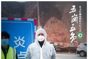张振魁:共产党员就应冲在最前面