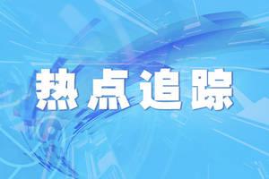 海南4月7日开学中国已宣布援助83个国家