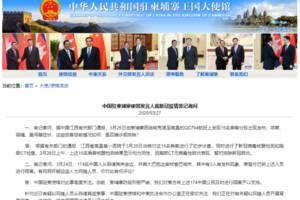 中国回赠意大利100倍口罩