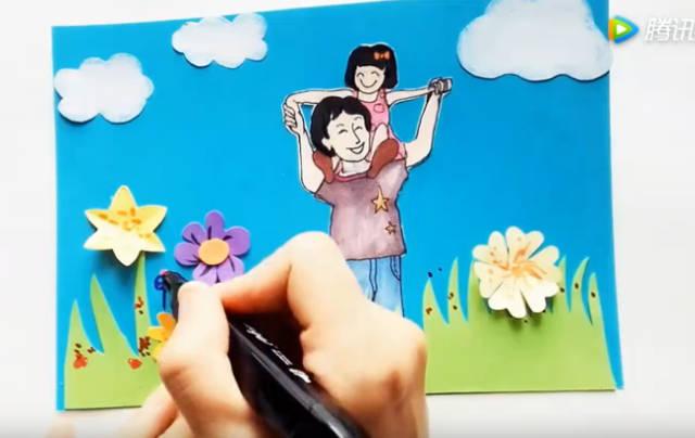父亲节创意儿童画:爸爸的肩膀支撑着我长大