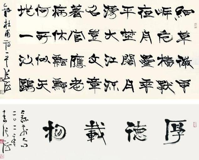 张海,1941年生,祖籍河南省偃师县.中国当代书法家.图片