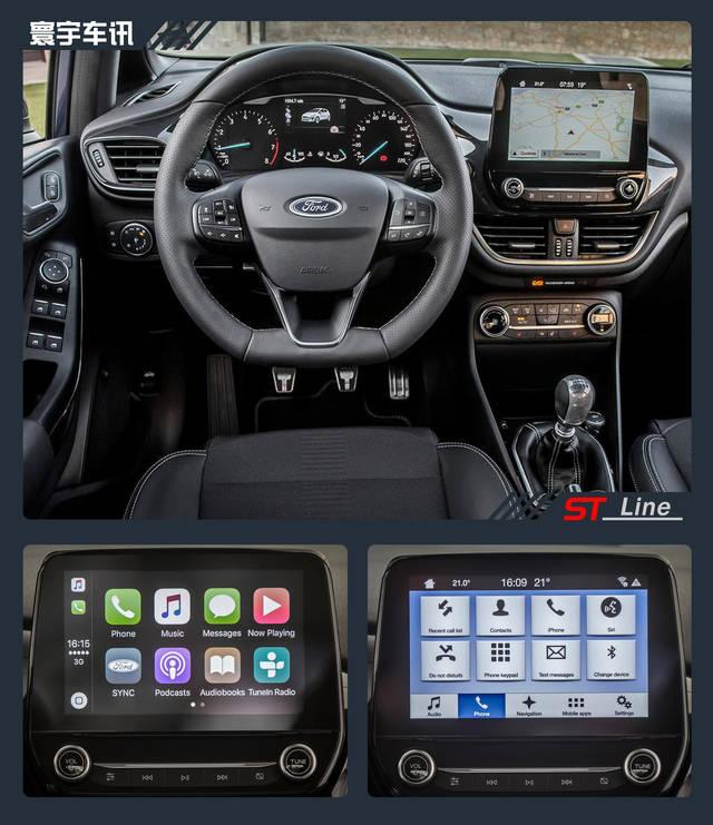 由内而外的改变,福特新款嘉年华st line-汽车频道