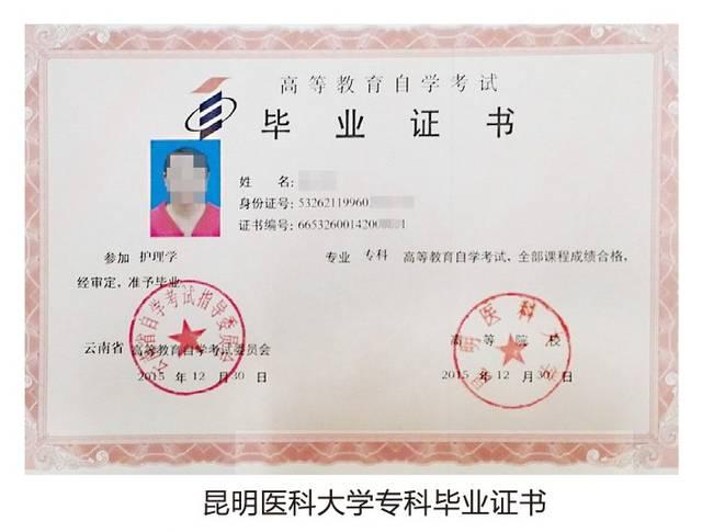 昆明卫生学校——云南省医药类重点院校!
