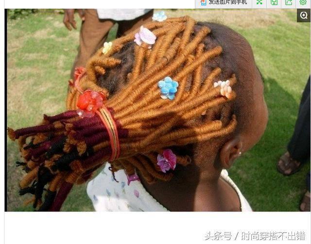 """非洲人""""奇葩""""发型照,且长期不洗头,让人彻底颠覆对发型的了解图片"""
