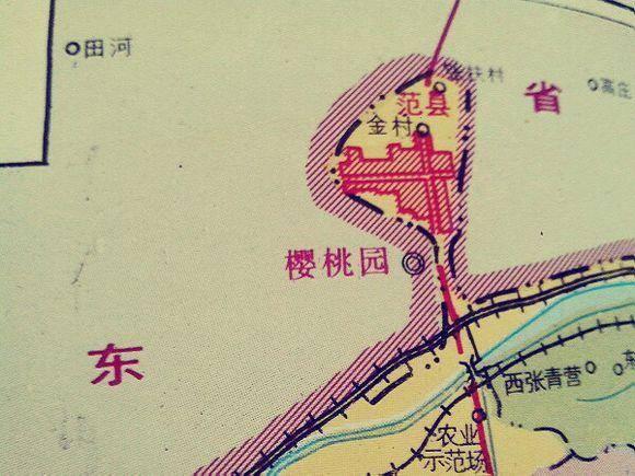 地理答啦:一脚踏两县一街跨两省,鲁豫界范县飞地