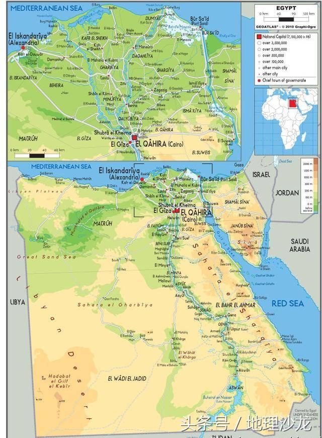 埃及人口及分布_埃及人口部部长哈莱