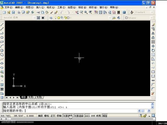 cad2007下载 http://www.cad2007xiazai.net