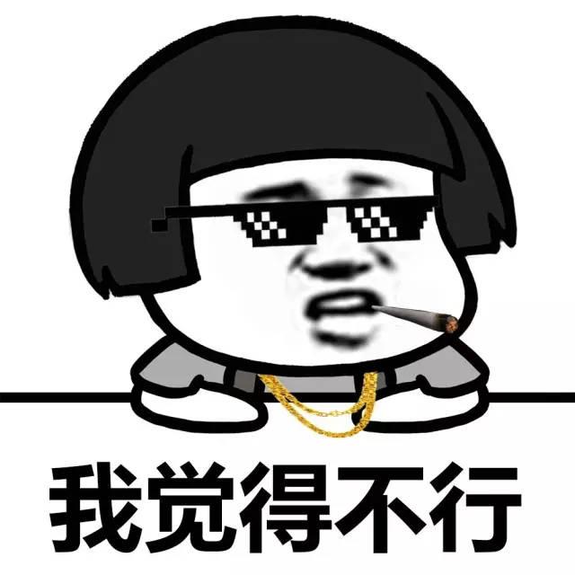 biaoqing110),每天分享各种斗图表情包,蘑菇头表情,金馆长表情包,最图片