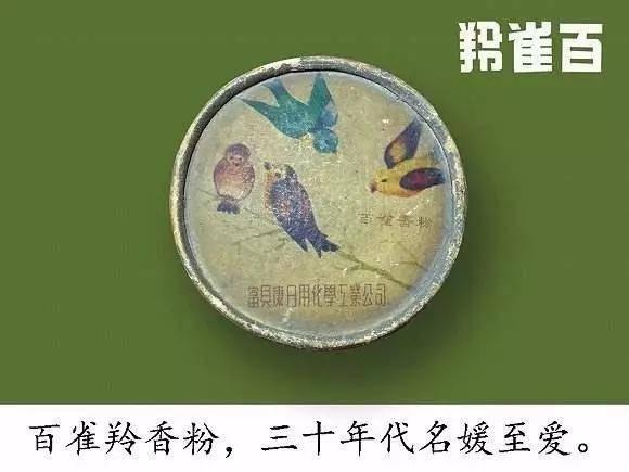 http://www.rhgnhl.live/meizhuangrihua/528900.html