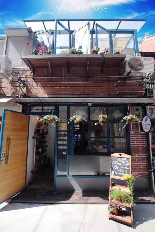 iapm旁的独栋小别墅,杨洋都要v别墅的美妆工作室,让你素颜也美美美!到韶山路绿地1860别墅图片