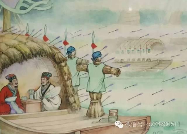 草船借箭图片