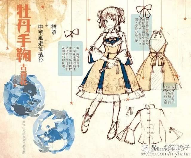 (girlism 赏 梨园春秋) 其实早期的中华风lolita也起源于设计师的图片