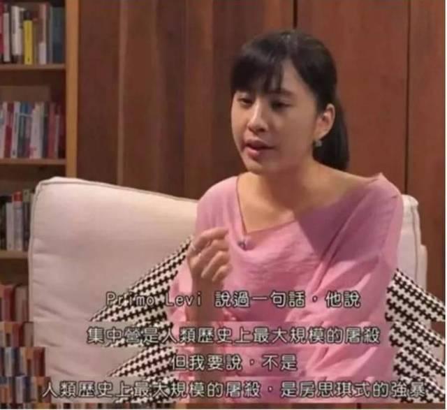 台湾作家林奕含在关于《房思琪的初恋乐园》的访谈中,她说她写的那个图片