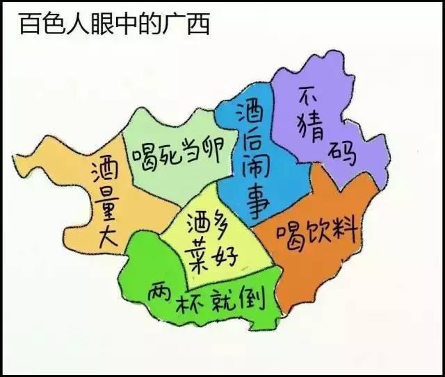 百色市人口有多少_广西各市人口数据调查新鲜出炉 百色市人口竟排全区.....
