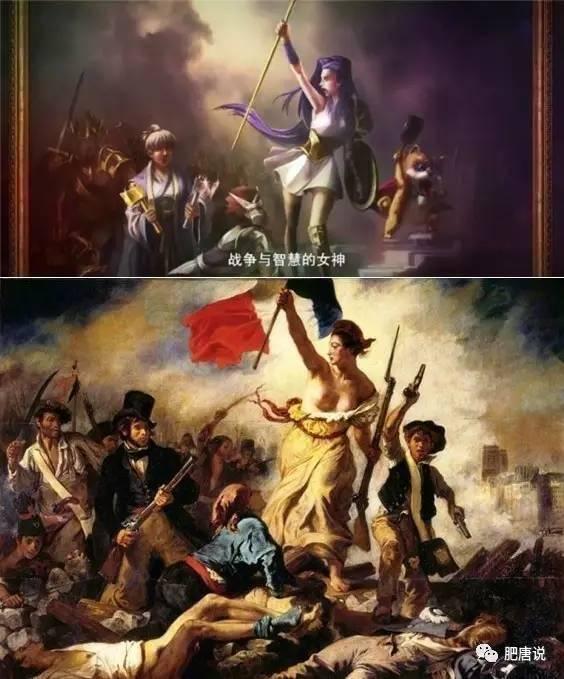 现存于卢浮宫 中间举着三色旗的就是自由女神的化身 雅典娜第一次遇到