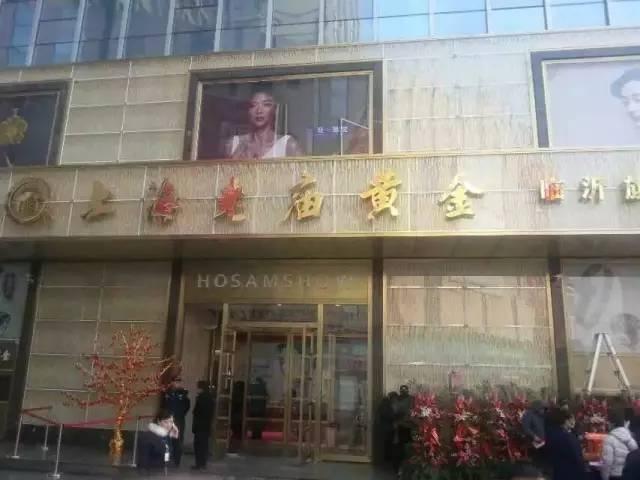 http://www.jindafengzhubao.com/zhubaoxiaofei/29922.html