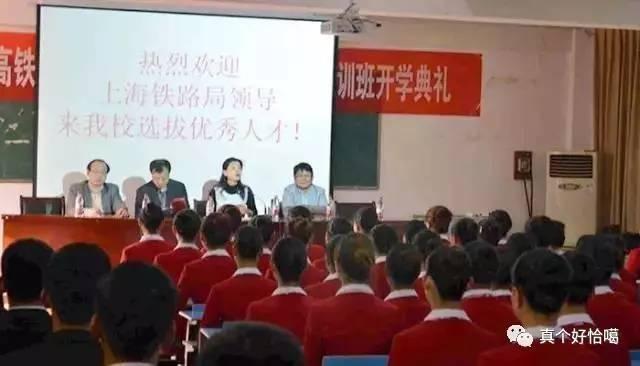 铁路 2017年南昌重磅现代交通学校面向余江特高中生招生网图片