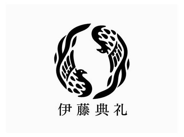 [平面设计] 那些把古风做的很好看的中文字体logo