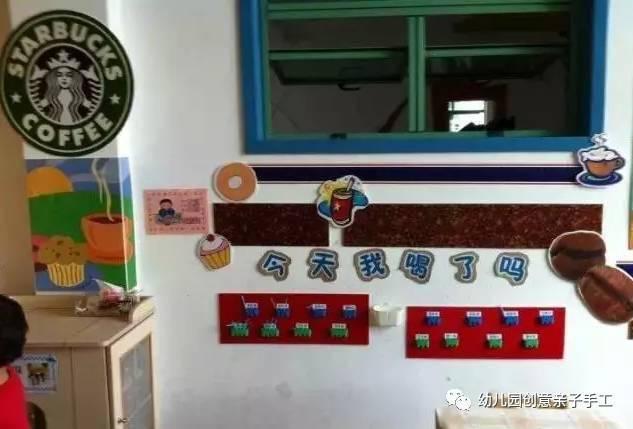 幼儿园创意亲子手工(kidsdiy95),关注我,每天分享手工好教程!