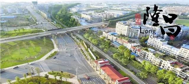 隆昌!四川最年轻的市!