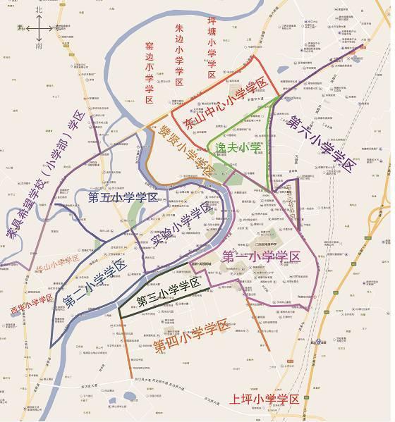 赣州市南康区城区小学学区划分办法