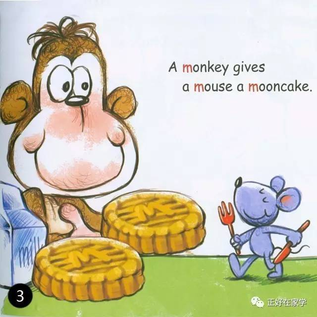 a monkey is eating his mooncake.