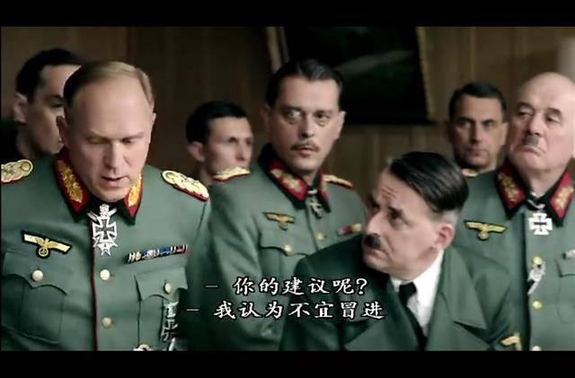 在诺曼底德军每天伦理一个团巨大损失实力湮没了电影非常好的韩国士兵差距图片