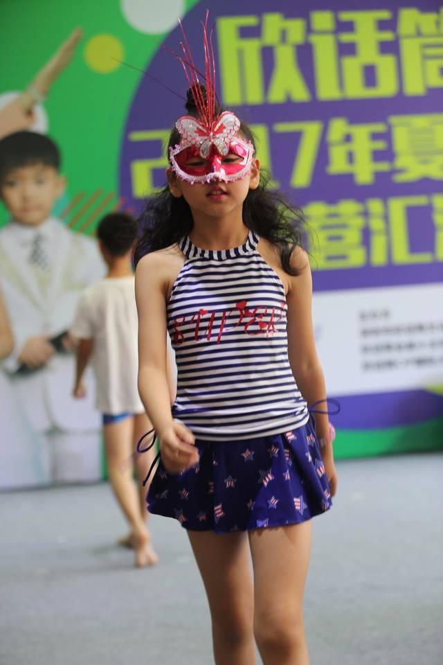 欣话筒国际少儿模特夏令营——泳装秀