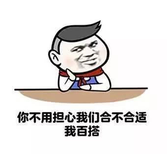q版萌物简笔画教程步