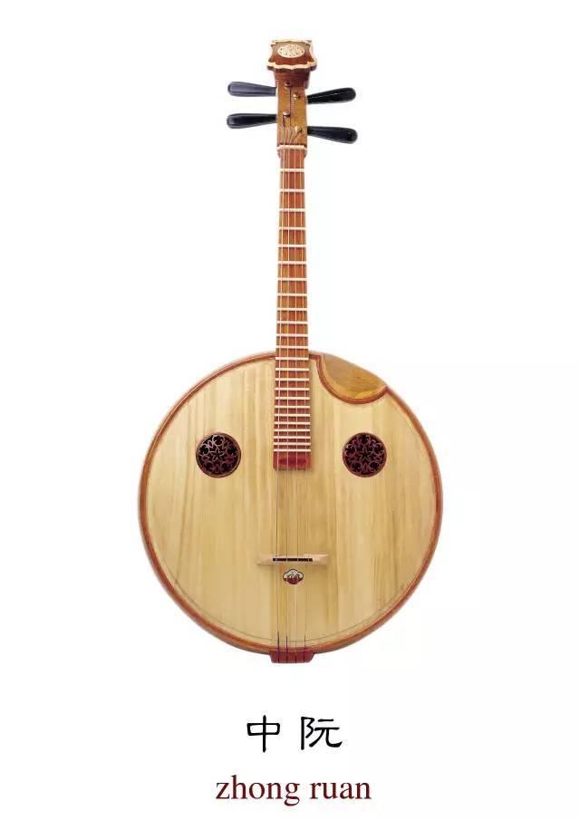 建国后,阮咸类乐器经过改良,发展成阮族乐器,包括高音阮,小阮,中阮图片