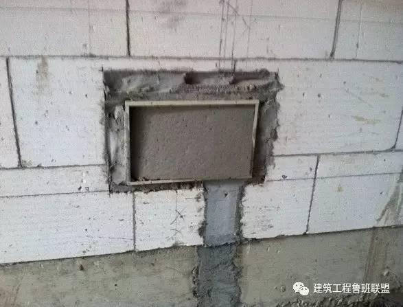 二次结构墙安装电线管,看优质工程如何做?