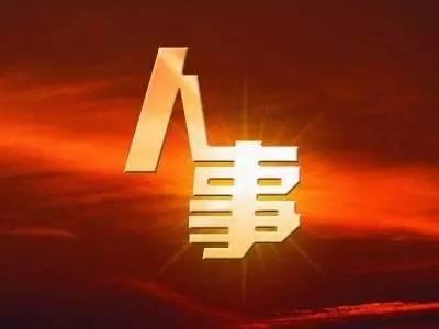 http://www.sxiyu.com/shanxilvyou/37958.html