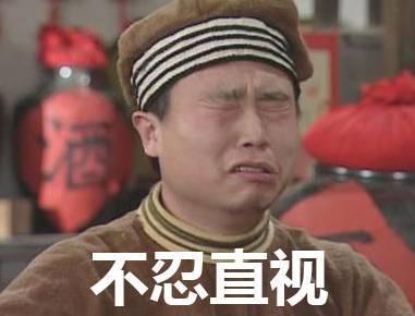 刘诗诗七夕甩开吴奇隆和别人秀恩爱,她的后宫团原来这么精彩!图片