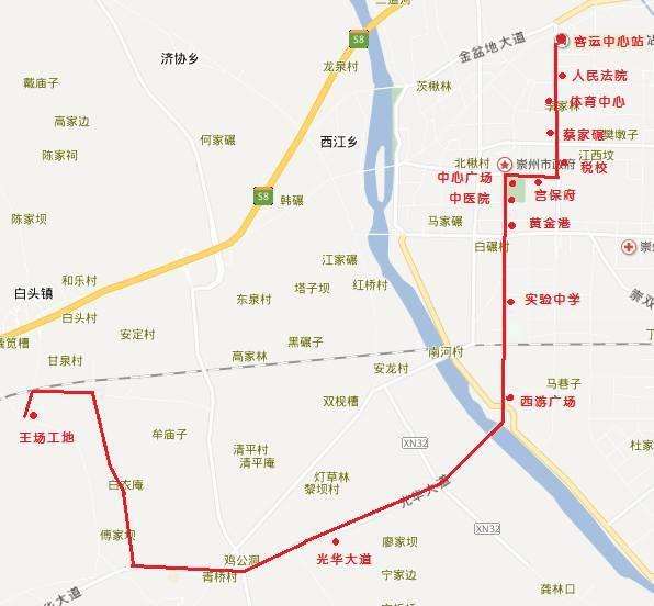 崇州市规划图高清