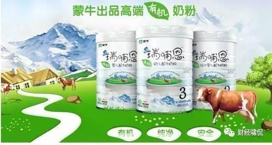 得益于特仑苏和纯甄 蒙牛上半年收入逼近300亿 净赚11亿 奶粉业务