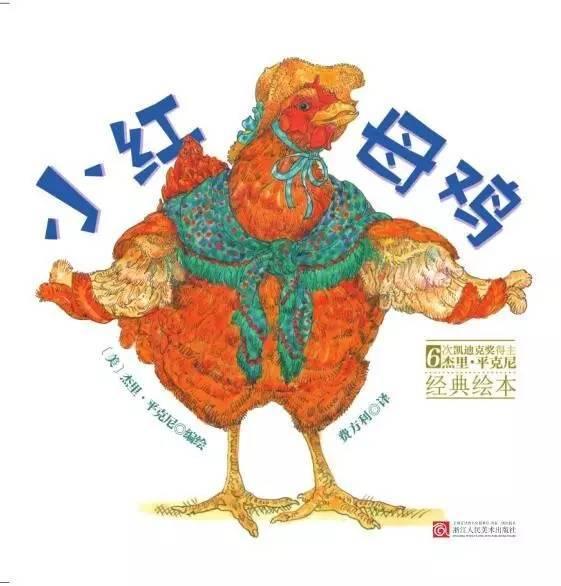 还有一本童话找的安徒生夜莺《不好之歌》小龙虾虾线有几条图片