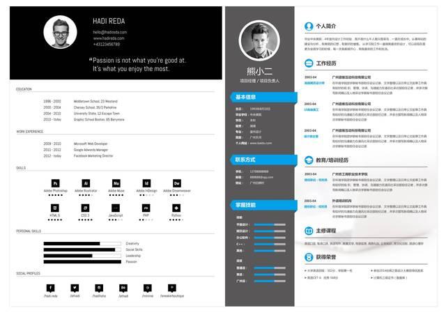 精美排版设计+优质模板求职|内容|示范ppt模板优秀ppt目录多款装修设计收费标准图片