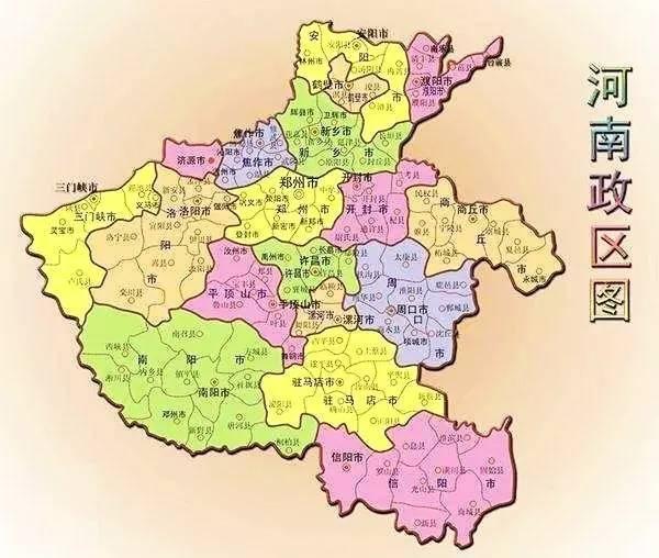 """香港浸会大学当代中国研究所将河南焦作列为""""中国十大创新城市""""之一.图片"""