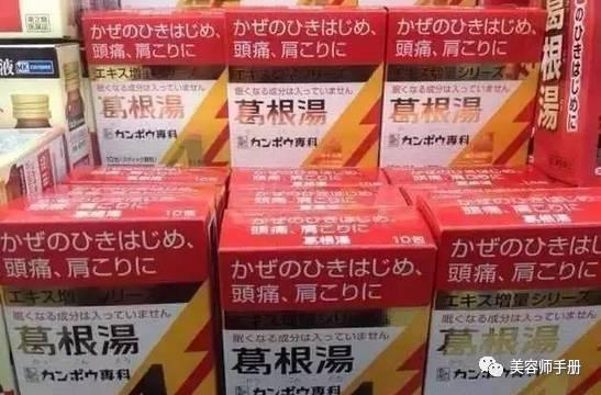 http://www.weixinrensheng.com/yangshengtang/1118481.html