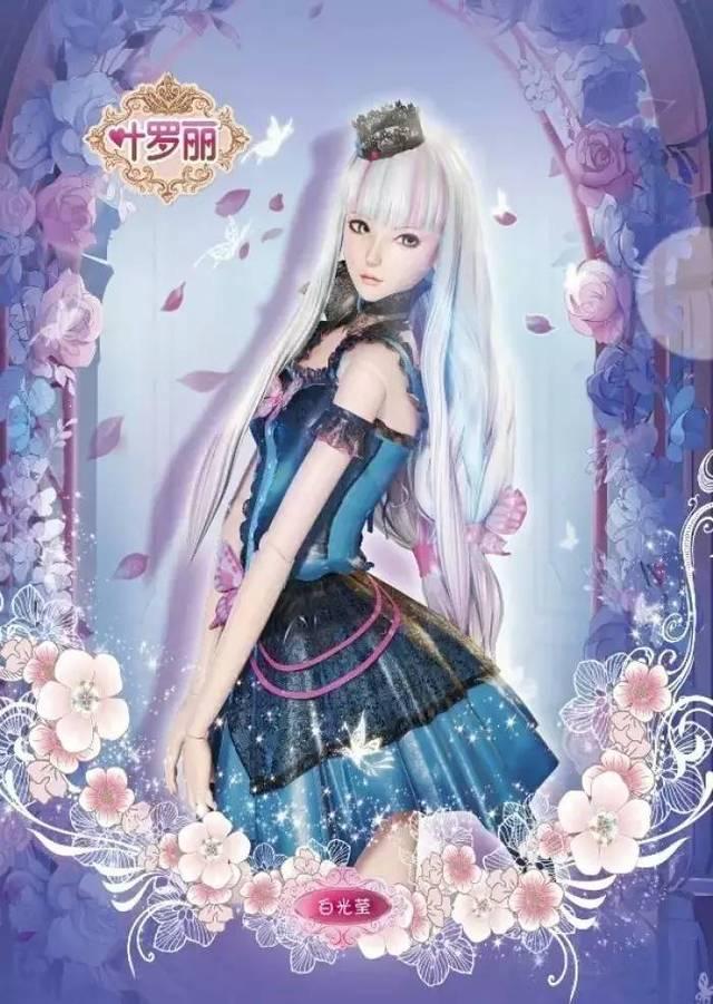 她是《精灵梦叶罗丽》中的光仙子,真正的第六位叶罗丽仙子.图片