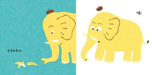 吃了香蕉,大象的牙变成了香蕉图片