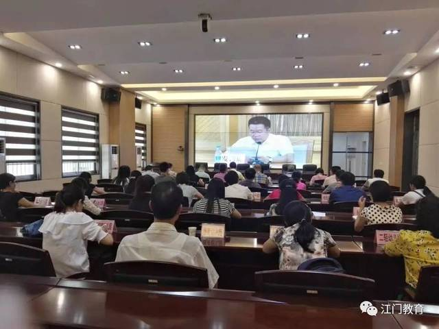 收看广东省食堂秋季开学大学食品安全行动视频议并迅速落实部署工作计划减肥宿舍学校图片