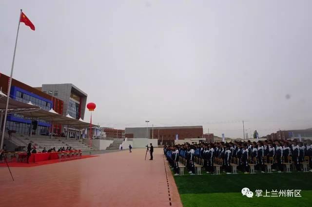 绛县典礼第二初级中学举行开学初中兰州于洲县直新区图片