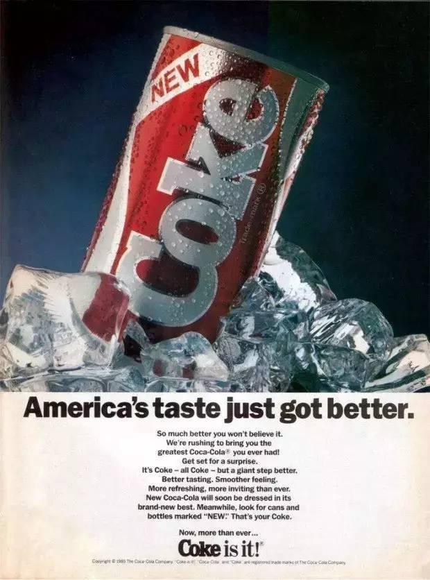 零度可乐下架可口可乐为什么要终结这个拥有一大批粉丝的品牌?