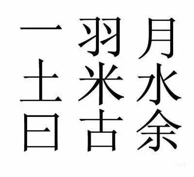 成语出什么太_成语故事简笔画