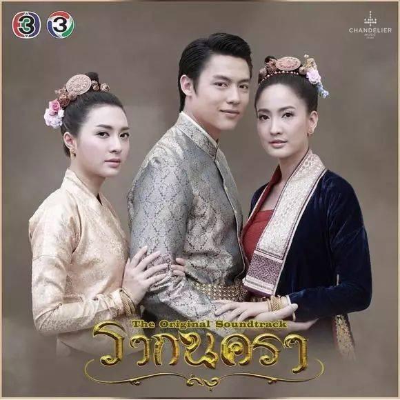 好看的泰剧国�y�b_赶紧看泰剧《城之源》漂亮的傣族服饰!