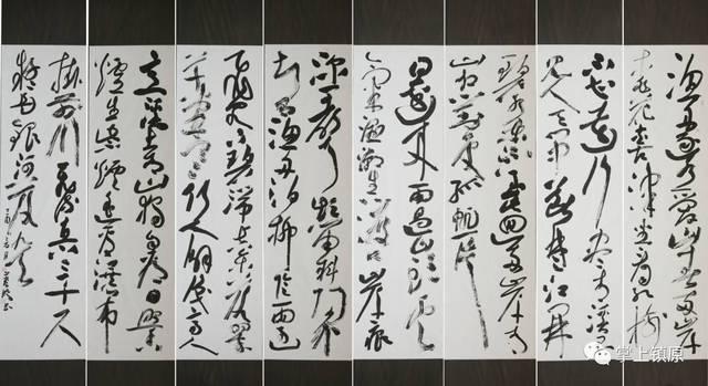 境由心造——镇原书法家刘艺鸿书画印作品展图片