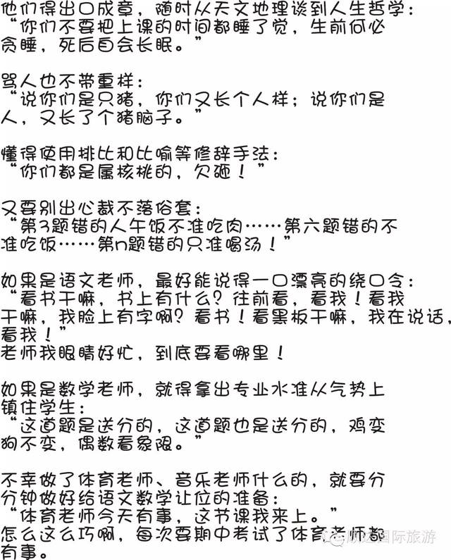 骚逼���a_小骚逼(小烧杯)——by化学老师 jie(这)个等腰三guo(角)形的底jue(角
